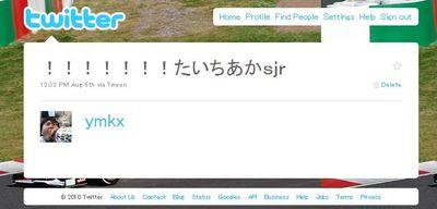 twitter_shot.jpg