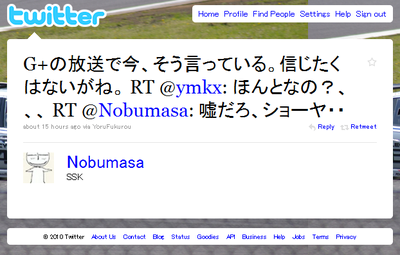 nobumasa_t_shot.png