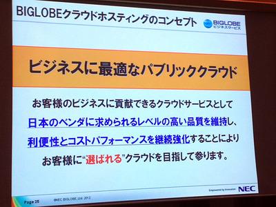 20120321_11.jpg