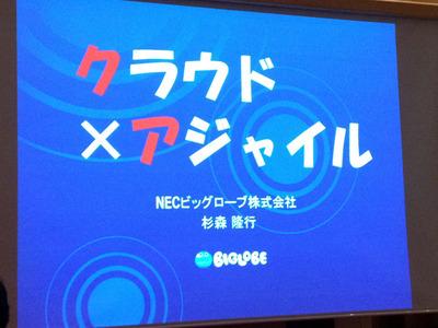 20120321_12.jpg