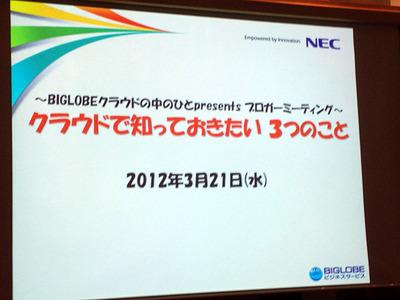 20120321_13.jpg