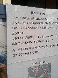 081002_0936~01.JPG