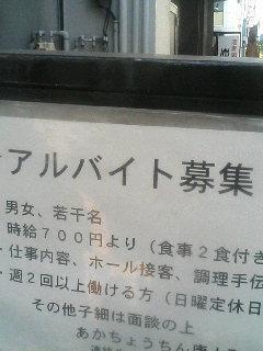 081018_1320~01.JPG