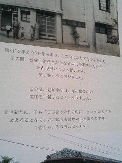 081201_1354~02.JPG