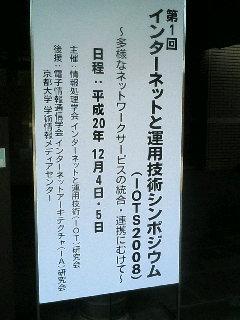 081204_0941~02.JPG