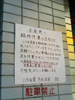 081211_1249~01.JPG