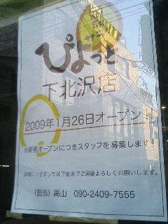 081211_1540~01.JPG
