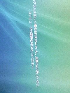 081215_1134~01.JPG