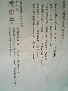 090113_1601~01.JPG
