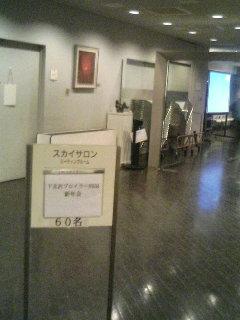 090115_2049~01.JPG