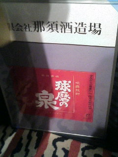 090120_1929~01.JPG