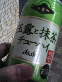 090123_2206~01.JPG
