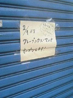 090127_1412~01.JPG