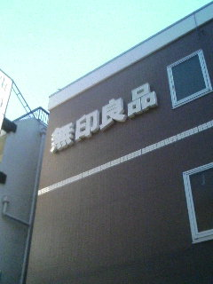 090511_1840~01.JPG