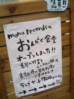 090518_1453~01.JPG