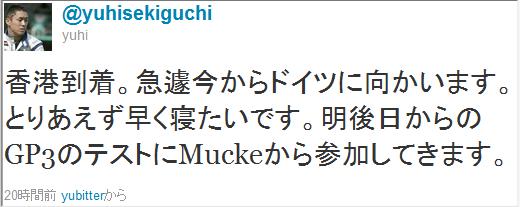yusekiguchi.png