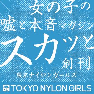 TOKYO NYLON GIRLS