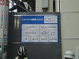 SA310341.JPG