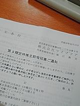 041214_1529~01.jpg
