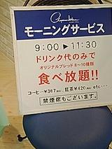 050619_0952~01.jpg