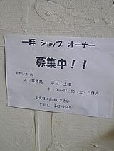 050619_1313~01.jpg