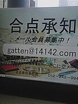 050619_1312~01.jpg