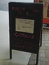 050619_1151~01.jpg