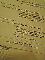050701_1622~01.jpg