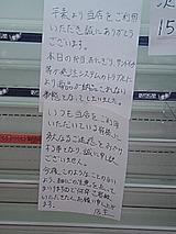 77c0e2d4.jpg