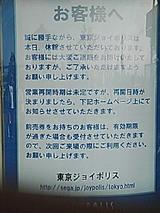 050424_1637~01.jpg