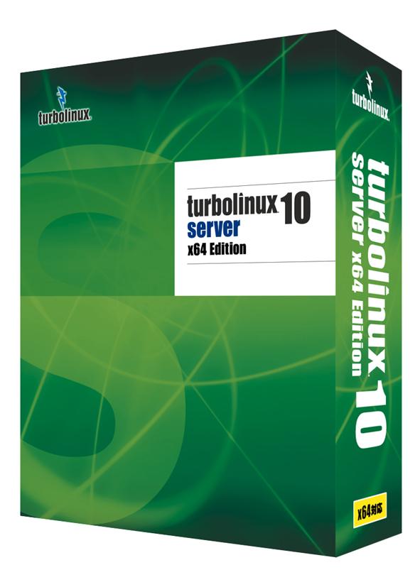 turbolinux 8