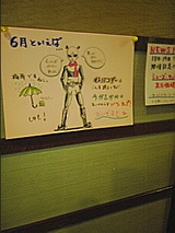 050619_1247~01.jpg