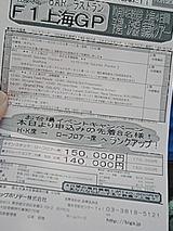 d47f680f.jpg