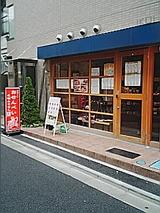 050702_1721~01.jpg