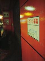050604_2025~01.jpg