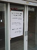 050612_1439~01.jpg