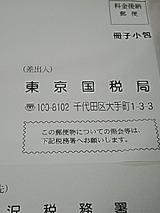 050418_1453~01.jpg