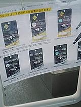 f05d9182.jpg