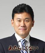 pic-mikitani01-2.jpg