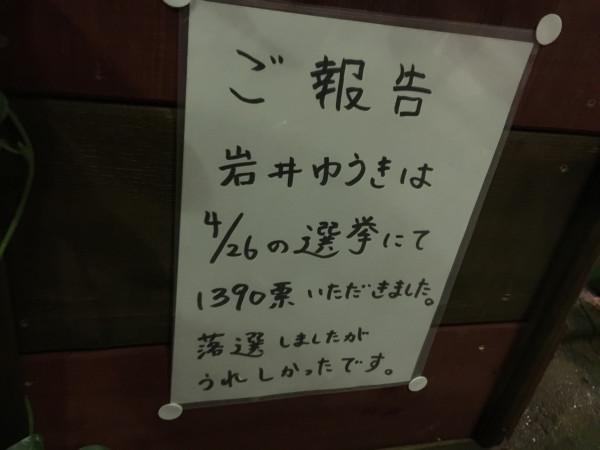 003x.JPG